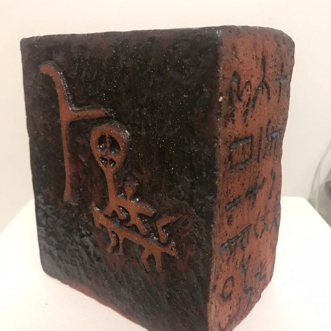 Duygu Bağlan Teknik:Seramik - heykel Fiyat:1.180 TL